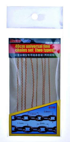 Масштабные цепочки 40 см (два типа) Master Tools 06624