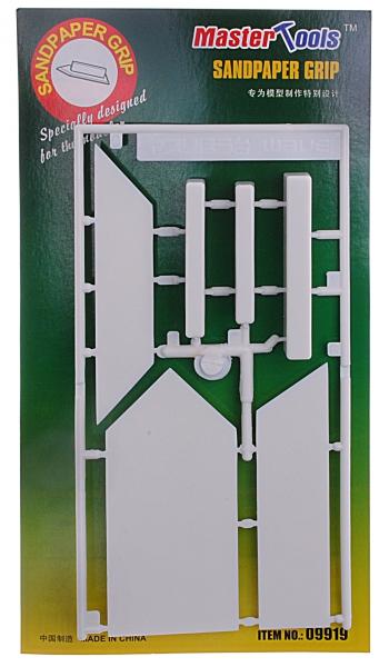 Зажимы для фиксации наждачной бумаги (3 шт в наборе) Master Tools 09919