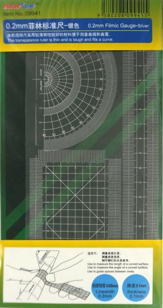 Пленочный шаблон 0.2 мм, серый Master Tools 09941