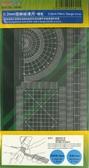 Пленочный шаблон 0.2 мм, серый