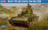 Танк Т-26 образца 1938 г.