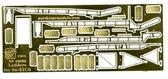 Фототравление: Приставная лестница для Су-27 УБ, 2 шт