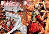 Римские осадные войска