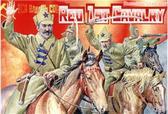Красная кавалерия, 1918