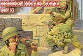 Современная израильская армия, набор 1