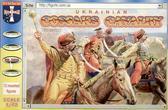 Украинские конные казаки, XVII век