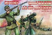 Soviet quad Maxim AA MG and crew