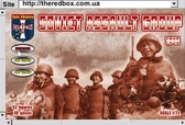 Советская штурмовая группа, 1945