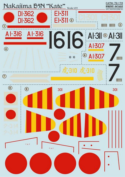 Декаль для самолета Nakajima B5N Kate Print Scale 72172