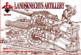 Ландскнехты (артиллерия), 16 век