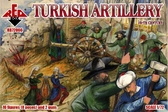 Турецкая артиллерия, 16-й век