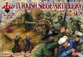 Турецкая осадная артиллерия, 16 век
