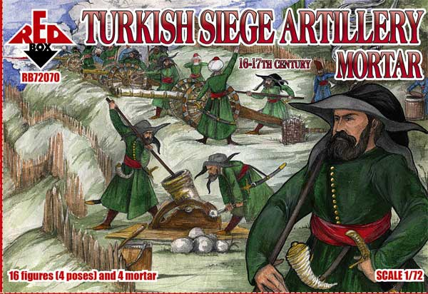Турецкая осадная артиллерия, 16-17 век Red Box 72070