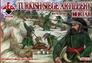 Турецкая осадная артиллерия, 16-17 век Red Box 72070 основная фотография