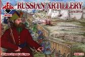 Русская артиллерия, 16-го века