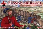 Русская артиллерия, 17-го века