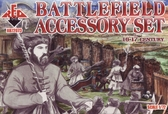 Набор аксессуаров для воинов 16-17-го века