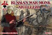 Монастырская артиллерия, 16-17 века