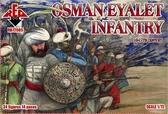 Пехота, Османское государство, 16-17 век