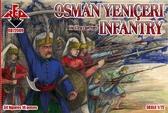 Османская пехота, 16-17 век