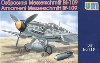Вооружение Messerschmitt Bf-109 Unimodels 419