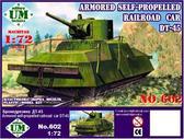 Бронедрезина ДТ-45