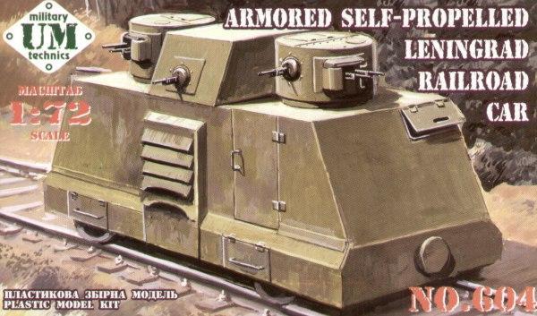 Ленинградская бронедрезина UMT 604