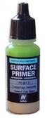 Акрил-полиуретановая грунтовка: Primer Acry-Polyur. Desert Tan Base, 17 мл