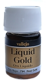 Краска металлик лаковая Model Color 215 красное золото (спиртовая основа)