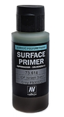 Акрил-полиуретановая грунтовка: Primer IDF Israeli Sand Grey (FS30372) 60 мл