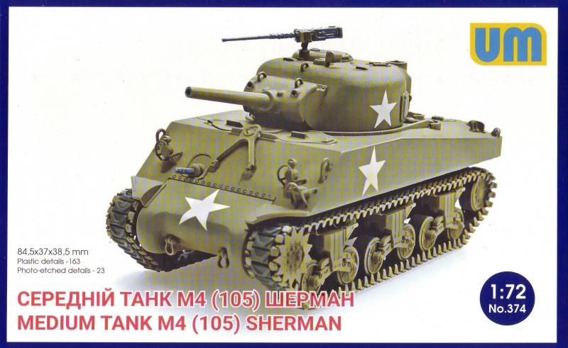 Средний танк M4 (105) Unimodels 374