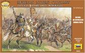 Русская поместная конница, XV-XVII века