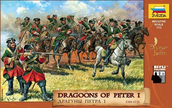 Драгуны Петра I 1701-1721 Звезда 8072