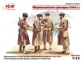Марокканские гумьеры (1943 г.)