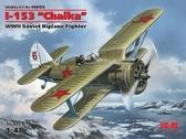 Советский истребитель-биплан Поликарпов И-153 Чайка, ІІ МВ