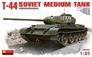 Советский средний танк Т-44 MiniArt 35193 основная фотография