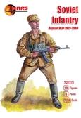 Советская пехота, война в Афганистане (1979-1989 г.)