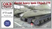 Советский тяжелый эксперементальный танк Объект 279