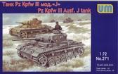 Немецкий танк PanzerIII Ausf J