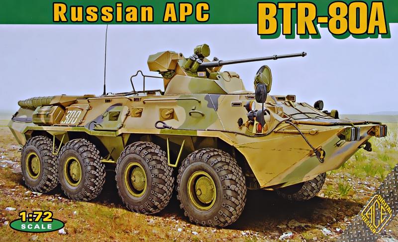 БТР-80А Ace 72172