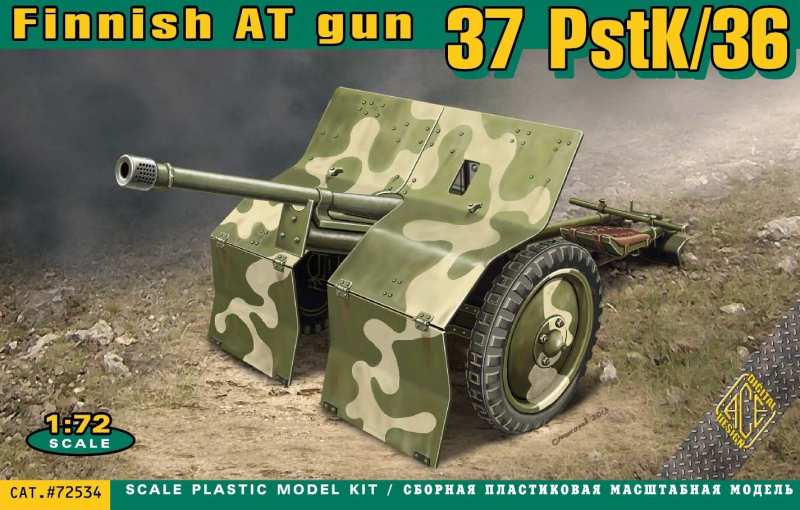 Финская 37 мм противотанковая пушка PstK/36 Ace 72534