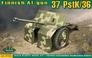 Финская 37 мм противотанковая пушка PstK/36 Ace 72534 основная фотография