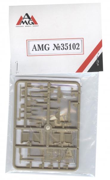 Немецкий ЗИП времен Второй мировой войны Amg Models 35102