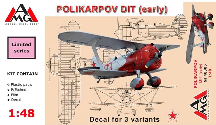 Фронтовой истребитель Поликарпов ДИТ, ранний Amg Models 48305