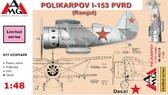 Истребитель Поликарпов И-153 ПВРД