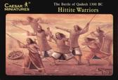 Hittite Army (Хеттская армия)