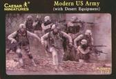 Современная армия США. Солдаты