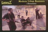 Современные городские террористы