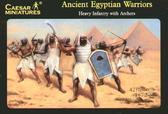 Античные египетские воины (тяжелая пехота и лучники)