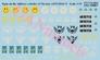 Декаль: Эмблемы на технику Украины, АТО, 2014-15 г. DAN models 35007 основная фотография